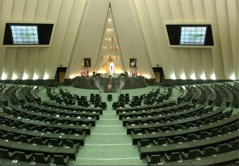 جلسه غیرعلنی مجلس برای بررسی یارانه ها به هفته آینده موکول شد