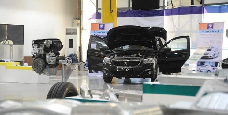 قلب ایرانی خودروی 301 در مدار تولید