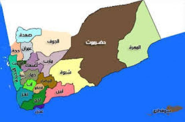 طرح تجزیه یمن به سه اقلیم افشا شد