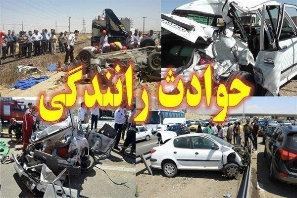 29 کشته در حوادث رانندگی محور یاسوج - اصفهان
