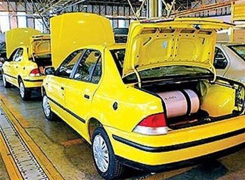 یک میلیون و 464 هزار تاکسی و مسافربرشخصی گازسوز می شوند