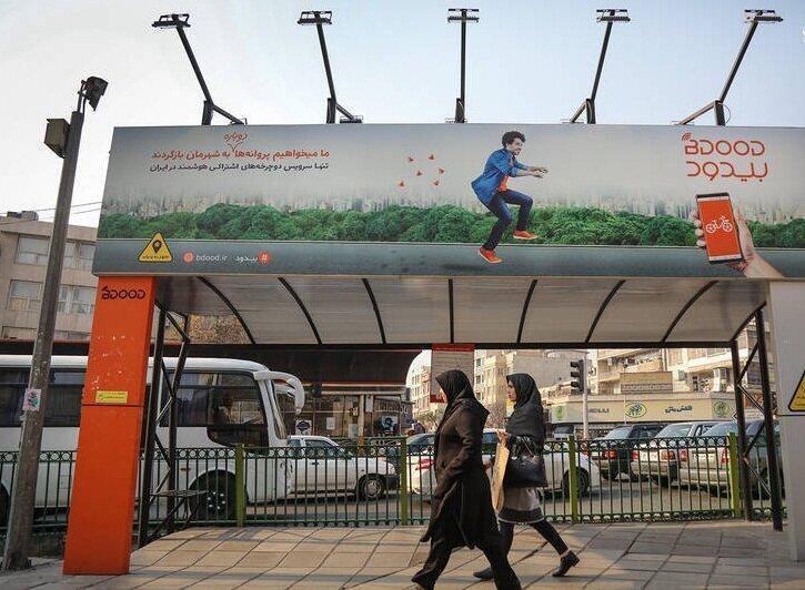 آیا بیدود به تهران دودی برمی گردد؟