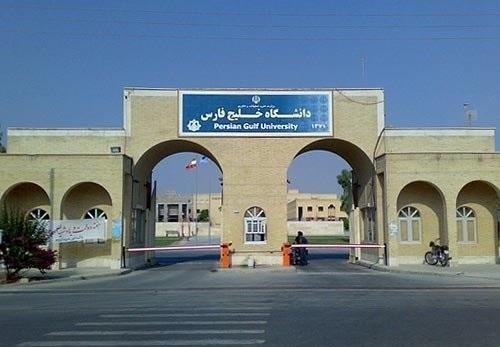 دوچرخه دریایی در مرکز نوآوری و توسعه دریایی دانشگاه خلیج فارس طراحی و ساخته شد
