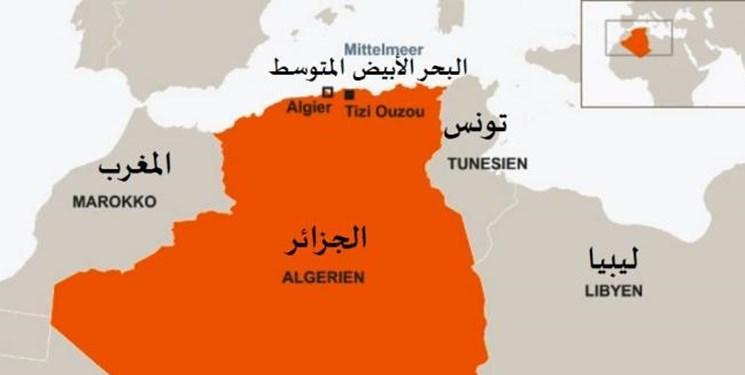 انتقاد مغرب از دعوت نشدنش به کنفرانس برلین درباره لیبی