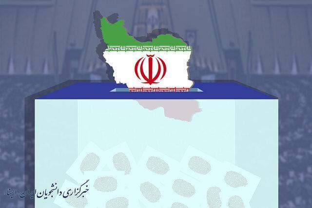 معین 720 شعبه اخذ رای در چهار حوزه انتخابیه استان بوشهر