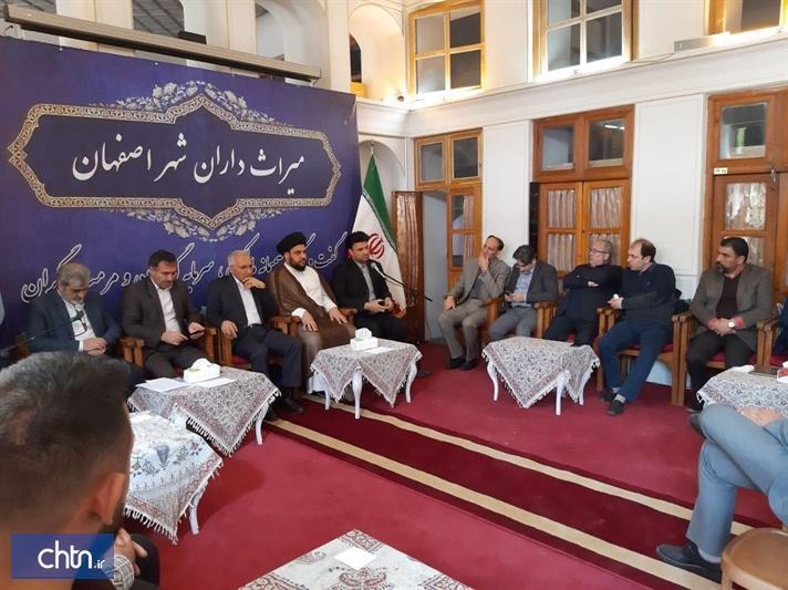 حمایت شهرداری و میراث فرهنگی از احیای 380 خانه تاریخی در راستای رونق گردشگری اصفهان