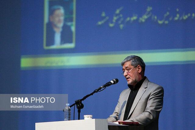 دعوت رییس دانشگاه علوم پزشکی مشهد از دانشگاهیان برای حضور در انتخابات