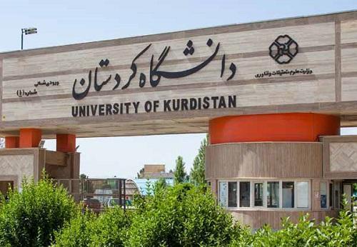 اعلام آمادگی جامعه اسلامی دانشجویان دانشگاه کردستان برای مقابله با کرونا ویروس