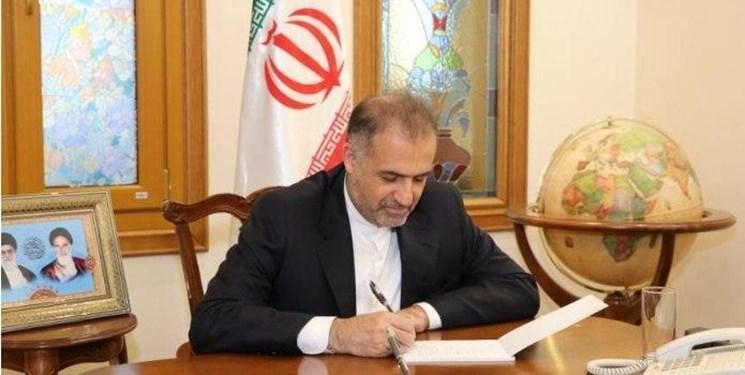 جلالی: از روسیه انتظار داریم در راستای برطرف تحریم ها علیه ایران فعال تر عمل کند