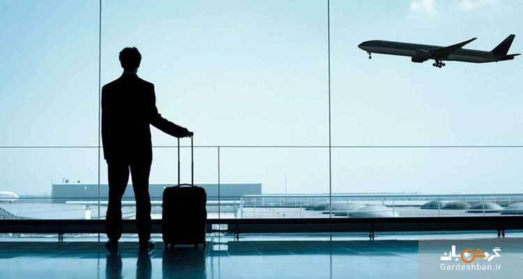 برای خرید بیمه مسافرتی چه اقدامی باید انجام دهیم؟