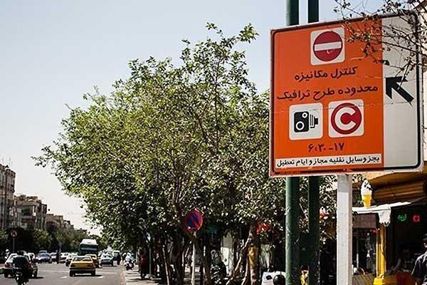 جزئیات تخفیفات طرح ترافیک 99 برای ساکنان محدوده ، تغییر بازه زمانی و هزینه طرح