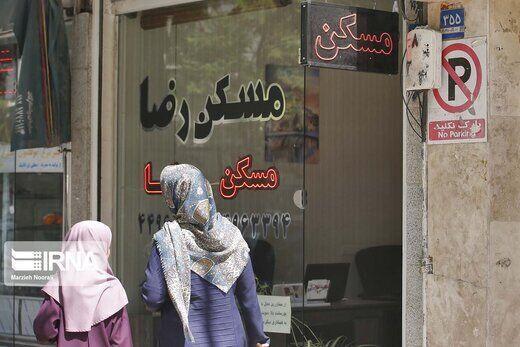 خبرنگاران آستان قدس رضوی اجاره بهای مسکن نیازمندان را پرداخت کرد