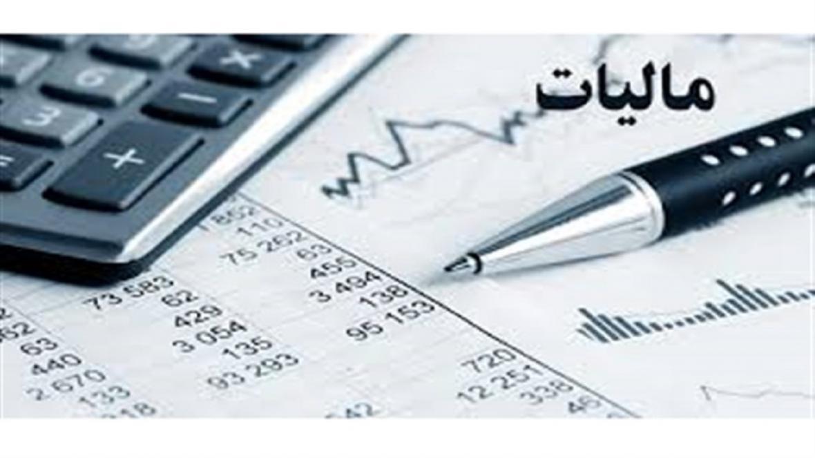 چه مشاغلی مشمول مالیات مقطوع می شوند؟