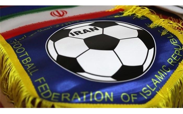 از کوچه امید تا اوج افتخار؛ انتشار سومین نماهنگ ویژه نامزدی ایران در جام ملت های آسیا