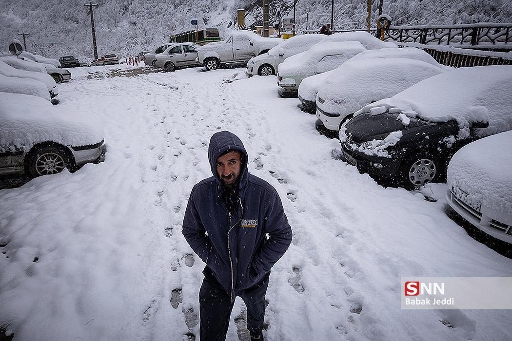 هواشناسی، برای 16 استان کشور بارش باران و برف پیش بینی شده است