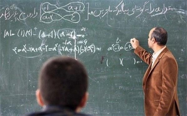 احتمال اجرایی شدن رتبه بندی معلمان از مهر 1400
