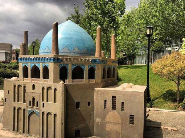 آشنایی با باغ موزه مینیاتور یکی از بهترین جاذبه های تفریحی تهران