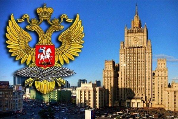 روسیه 20 دیپلمات جمهوری چک را اخراج کرد