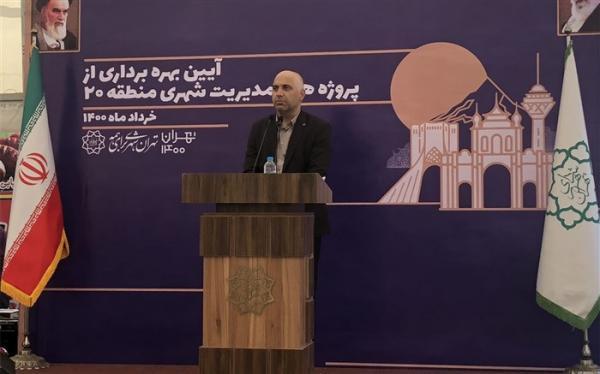 18 درصد جمعیت تهران در بافت فرسوده سکونت دارند