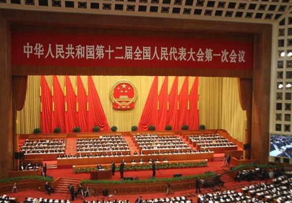 کمک کنگره خلق چین برای تلافی تحریم های آمریکا