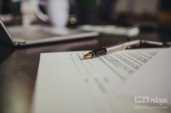 مزایای تنظیم وصیت نامه