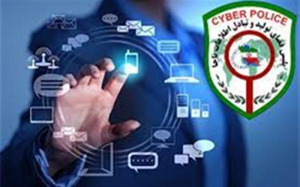 پلیس فتا: برای انجام خرید اینترنتی فیلترشکن خود را خاموش کنید